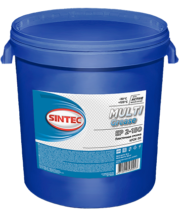 SINTEC MULTI GREASE EP 2-150 - Пластичные смазки